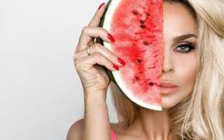 Арбуз для лица: польза масок, особенности и способы применения в косметологии