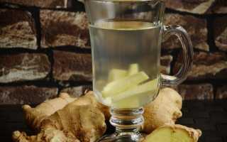Имбирь при молочнице: можно ли имбирь при кандидозе, рецепт чая из имбиря, целебные свойства