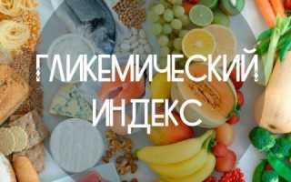 Турецкий горох нут: гликемический индекс, можно ли употреблять при сахарном диабете 1 и 2 типа, польза и