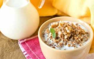 Гречка с кефиром: польза и вред, утром натощак, как приготовить, химический состав и калорийность, отзывы диетологов