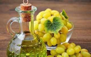Виноградное масло: польза и вред, применение в кулинарии, косметологии для кожи лица, для волос