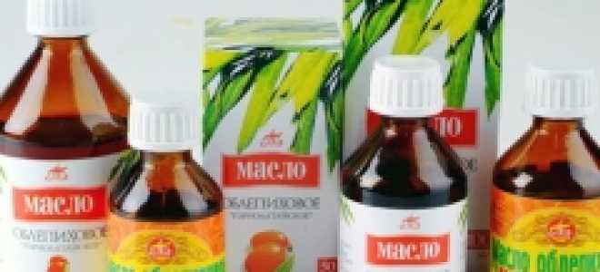 Облепиховое масло в нос: можно ли капать препарат при насморке, лечебные свойства и противопоказания, лечение аденоидов