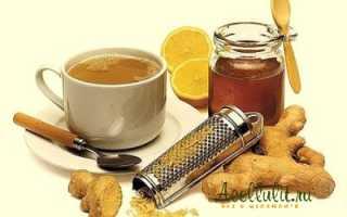 Имбирь от целлюлита в домашних условиях: скрабы, маски, обёртывания, эфирное масло, чай, отзывы