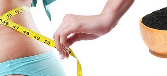 Тмин для похудения: полезные свойства и противопоказания, способ применения, использование тминного масла, результативность, фото