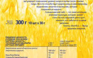 Овсяный кисель при панкреатите: рецепты, как приготовить из овсяных хлопьев и пророщенного овса, для поджелудочной железы и