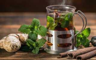 Имбирный чай для похудения: когда, сколько и как долго употреблять жиросжигающий напиток, рецепты приготовления
