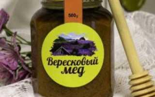 Мёд вересковый – полезные свойства, применение, хранение, отзывы