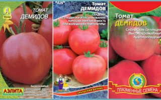 Томат Демидов: выращивание и уход, характеристика и описание сорта, урожайность, фото