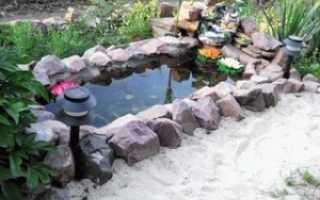 Пруд из ванны своими руками: фото водоёма в саду, как сделать пруд из старого бассейна пошагово, идеи