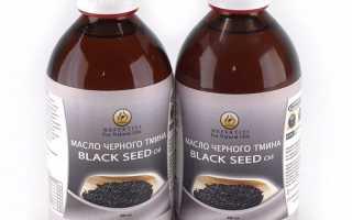 Масло чёрного тмина при псориазе: полезные свойства и возможные противопоказания, правила употребления