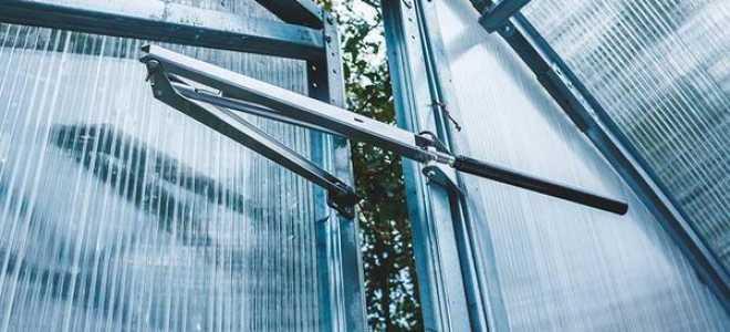Автоматическая форточка для проветривания теплиц из поликарбоната: особенности устройства, монтаж своими руками, видео