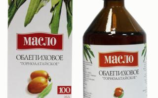 Как применять облепиховое масло при хроническом и остром фарингите, способы лечения